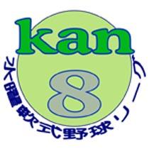 環八軟式野球ロゴ